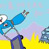 風の谷のナウシカ | Nausicaa