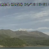 口永良部島では噴火警報を発表!噴火警戒レベルは3⇒2に引き下げ!!
