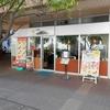 カフェ アラビカ  CAFE ARABIKA  市川店