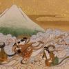 かぐや姫の故郷は富士山だった!?富士市に伝わるかぐや姫伝説について紹介!