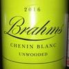 Brahms Chenin Blanc Unwooded 2016