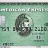 アメリカンエキスプレスカード(アメックスグリーン)を攻略!メリット 審査、特典、メリット、ポイント、年会費、限度額、保険など解説