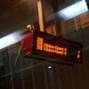 ハンガリーの首都ブダペスト空港から市内までの移動方法