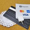 スマホで簡単に使える!クレジットカード決済サービス「Square(スクエア)」がすごい!