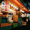0112 新橋・やきとん まこちゃん 【shinbashi・yakiton makochan】