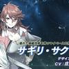 スパロボT最新PV公開!1/11生スパロボちゃんねる雑感