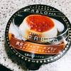 セブンのパブロのアイスが意外な味!?