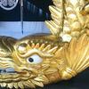 清正の霊魂に守られる金鯱?と名古屋城本丸御殿