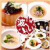 洲本市本町4「銀麺」