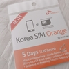 【韓国1日目】SIMカードを購入して弘大にあるゲストハウスへ
