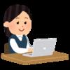 【大公開】2000字超えのブログ記事を毎日更新できている3つの秘訣って?