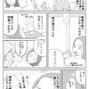 妊活記録185 (出産レポ)