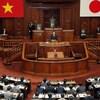 政治家の不祥事に対する日本とベトナムの違い