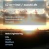 s2terminal.com を作った【GatsbyJS+Netlify】