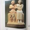 エジプト小話 〜古代エジプト人