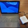 【Chromebook】バッテリー内蔵型USB充電アダプターでACから充電できない?【Lenovo IdeaPad Duet】