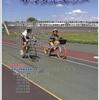 きのくに自転車スポーツクラブの参加者募集のお知らせ