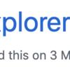 RaspberryPi3 に Bitcoin Explorer と Bitcoin Core をインストールする