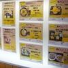 「城木屋」で「親子丼」 550円 #LocalGuides
