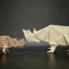 おりがみ:サイ (Origami : Rhinoceros)