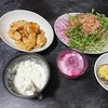 チキン南蛮風、サラダ、味噌汁