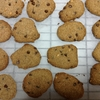 【糖質制限レシピ】型不要!ピーナッツバターとチョコチップのクッキー
