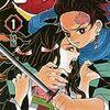 【オススメ】Amazonで販売されている「鬼滅の刃」コミック・電子書籍のリンク(表紙イラスト・各話タイトル以外の掲載なし)
