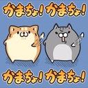 kuon's blog