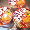 赤いきつねはうどん系最強のカップ麺である