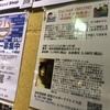 開催迫る!2/17(土) Digiland CREATORS「ミックス勉強会」 特別講師:内藤朗氏!