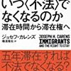 """PDCA日記 / Diary Vol. 290「スウェーデンには現金があまりない」/ """"There is little cash in Sweden"""""""