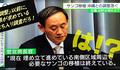 安倍サンゴ移植ウソ、NHK 「お答えする立場にはございません」 ← いや、NHK 報道したお前が当事者だ ! そして昨夜の NHK 「サンゴ移植急げ」ニュースが輪をかけてひどい件 !