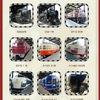 【JR九州アプリ】貯まったスタンプコレクションを公開してみます(2)