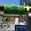 ≪キャリコン≫ 第9回キャリアコンサルタント試験 実技試験 受験体験記!!(論述)