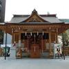 福徳神社(中央区/日本橋)の御朱印と見どころ