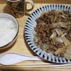 「ひき肉×大根×納豆。お題「昨日食べたもの」「簡単レシピ」」