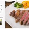 7月25日の懸賞情報、九州肉屋.jpとサッカーキング