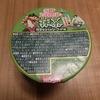 「抹茶仕立てのシーフード味」のカップヌードルを食べてみました。