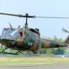 陸自ヘリが金属部品を2個紛失!!八尾市や東大阪市の上空を飛行中に落下したか!?