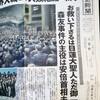 日蓮大聖人が日本を救うんやて