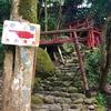 中国九州横断旅行4日目◎しいばの湯で温まり、祐徳稲荷神社で初詣して稲佐山の夜景にうっとり。最高の元旦を過ごした。