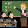 英会話スクールを比較!!~オンラインで勉強できる初心者向けはどれ??