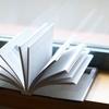 生き方は誰かの本に書いてある あとで知る一致