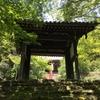 隠れ社寺探訪記(1) 奈良・東明寺