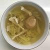 かんたん美味しい 6(キャベツと豚のスープ)