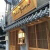 新村にある激安トンカツのお店