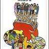 財政のしくみがわかる本:行政における仕事の優先順位
