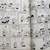 漫画が好き過ぎて(*´ノД`)…その98