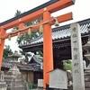 下御霊神社の笑う狛犬、京都で戌年の初詣。