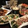 【オススメ5店】敦賀(福井)にある日本酒が人気のお店